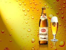 Bottiglia Birra Villacher Marzen.jpg