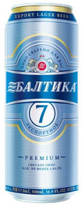 Birra russa Baltika 7 lattina